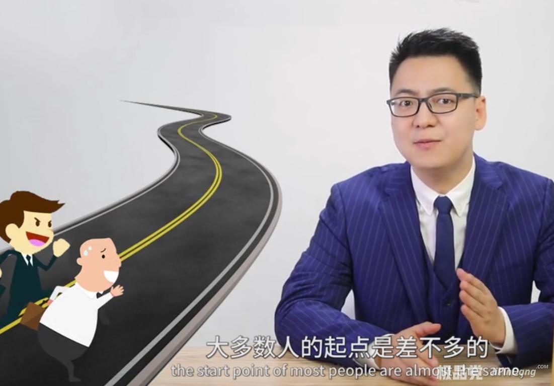 李海峰:赢得欣赏,让你的社交关系更自在(完结)[百度网盘下载]-极品党